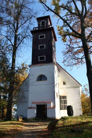 Kristijono Donelaičio memorialinis muziejus Tolminkiemyje (dab. Čistyje Prudy), Kaliningrado srities Istorijos ir meno muziejaus filialas.