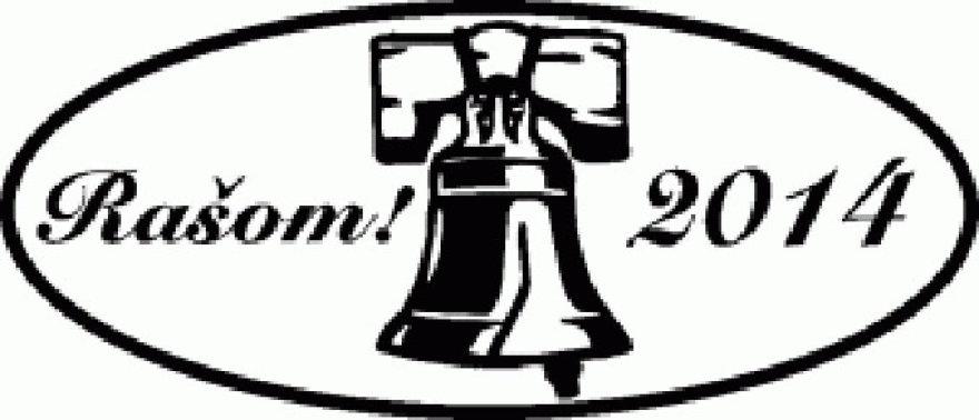 Konkurso logotipas