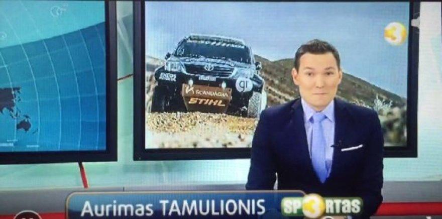 Aurimas Tamulionis