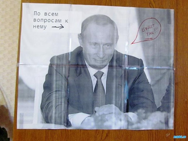 V.Putino portretas su remarkomis