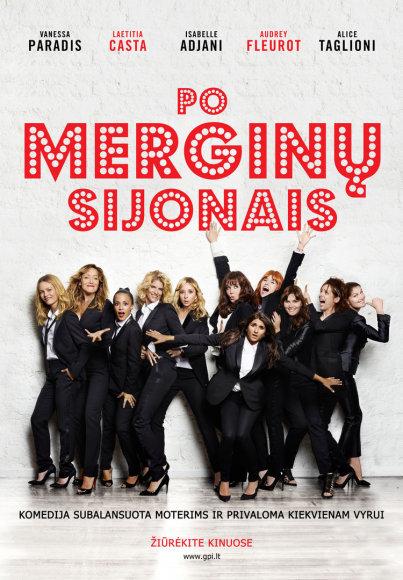 """Komedijos """"Po merginų sijonais"""" plakatas"""