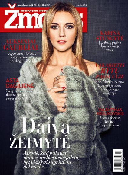 Daiva Žeimytė