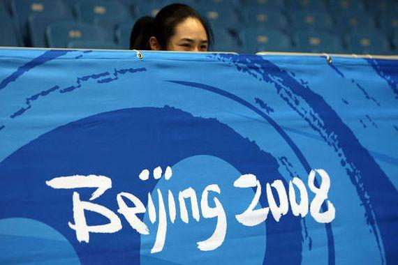 Pekinas 2008