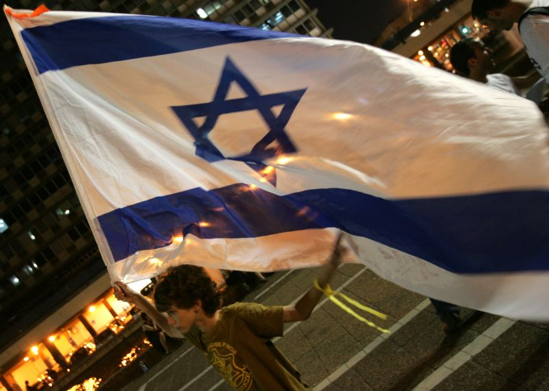 Izraelio vėliava