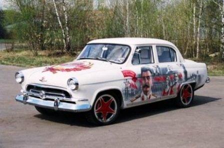 """""""Volga GAZ-21""""... tik kitokia"""