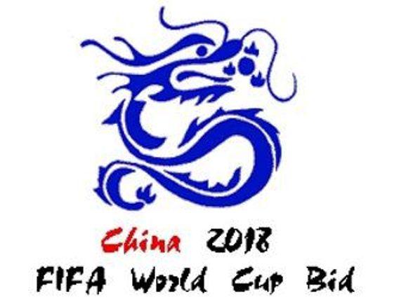 Kinai jau buvo sukūrę ir čempionato emblemą...