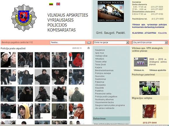Vilniaus policijos interneto svetainė