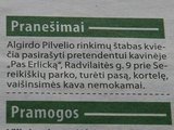 """Juliaus Kalinsko/""""15 minučių"""" nuotr./Pasirašai – ir vaišiniesi kava nemokamai."""