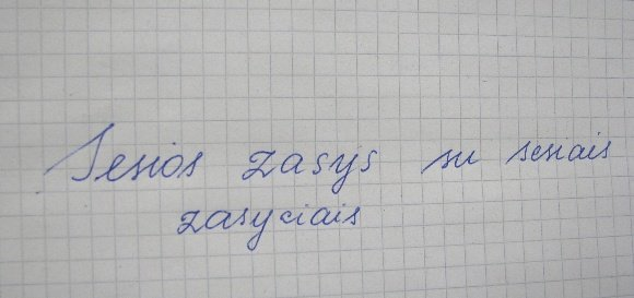 Naujos lietuvių kalbos normos (2009.04.01)