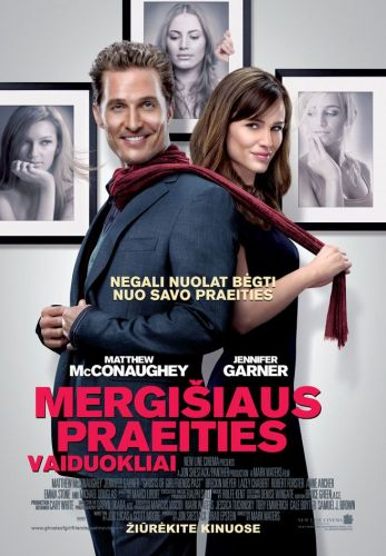 Reklaminis filmo plakatas