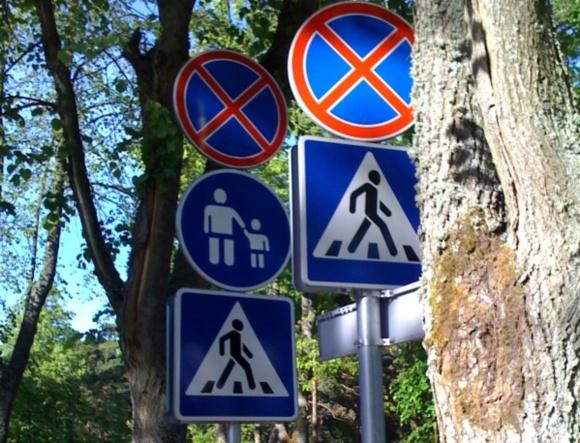 Dvigubi Palangos kelio ženklai
