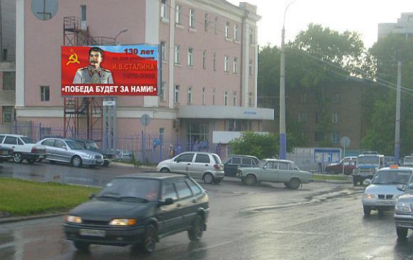 Voroneže buvo pakabinta 10 tokių plakatų.
