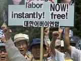 """""""Reuters""""/""""Scanpix"""" nuotr./Dėl Lauros Ling ir Eunos Lee įkalinimo JAV ir Pietų Korėjoje vyko protesto akcijos."""