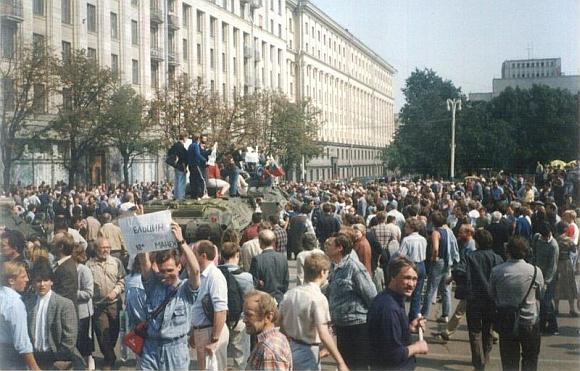 1991 metų rugpjūčio pučas. Maskva