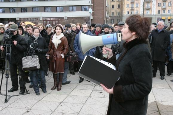 Mokytojų streikas