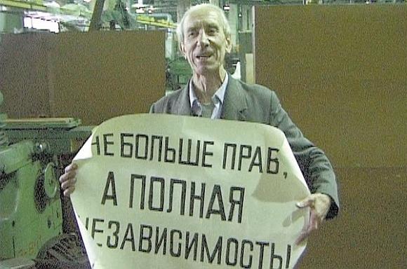 Z.Lisauskas nepabūgo M.Gorbačiovui rėžti tiesą į akis.
