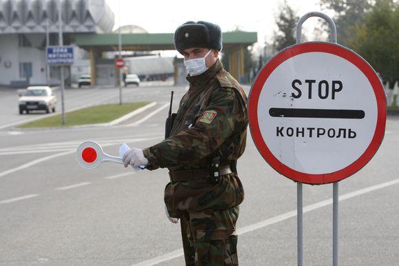 Gripas Ukrainoje