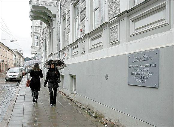 Atminimo lenta Vilniaus gatvėje