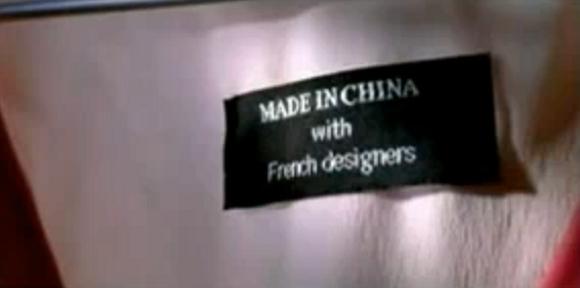 """""""Pagaminta Kinijoje su prancūzų dizaineriais"""""""