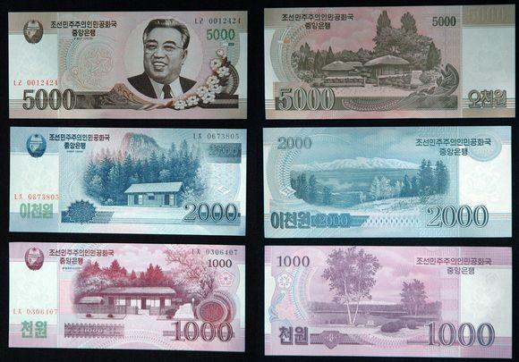 Šiaurės Korėjos pinigai