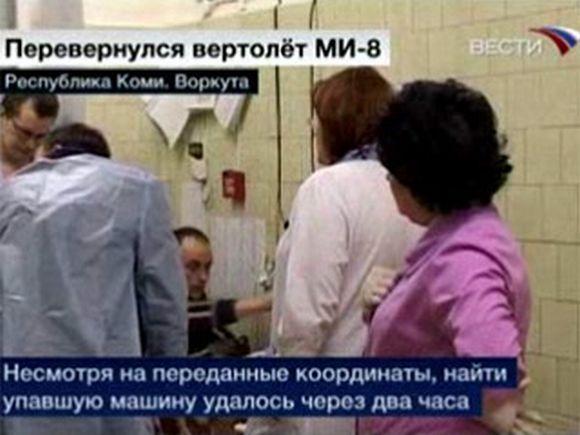 Vorkutos ligoninė