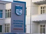 J.Andriejauskaitės nuotr./Klaipedos apskrities ligoninės, kaip ir kitų ligoninių, laukia permainos.