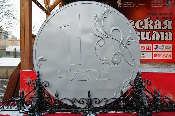 """Praėjusių metų gruodžio 12 dieną Revoliucijos aikštėje buvo pastatytas """"pats tvirčiausias"""" rublis."""