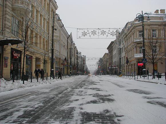 Gedimino prospektas Vilniuje