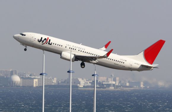 """Japan Airlines"" lėktuvas"