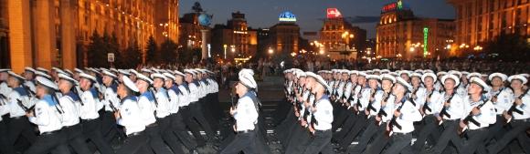 Ukrainos jūreiviai