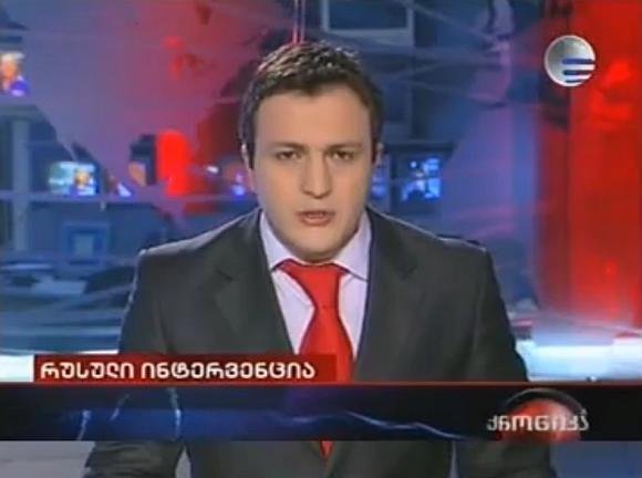 Reportažas suklaidino daugybę Gruzijos gyventojų.