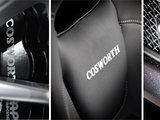 """Gamintojai išplatino nuotraukas, kuriose pavaizduota tik """"Cosworth"""" emblema."""