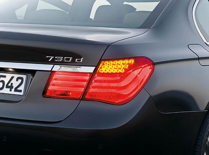 Naujasis BMW 7 pristatytas oficialiai