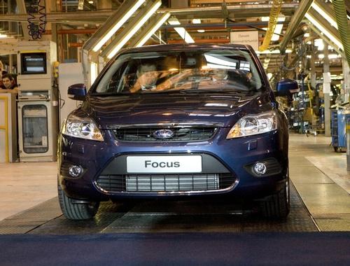 """Rusijoje pradėta """"Ford Focus"""" gamyba"""