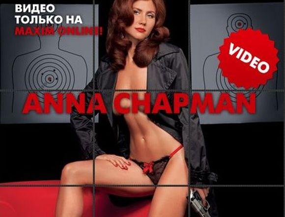"""Naujasis """"Maxim"""" numeris su Anna Chapman jau intensyviai reklamuojamas internete"""