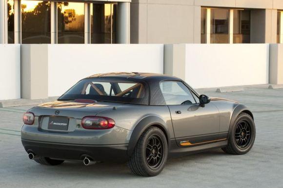 Gamintojo nuotr./Mazda MX-5 Super20