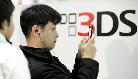"""Naujoji žaidimų konsolė """"Nintendo 3DS"""""""