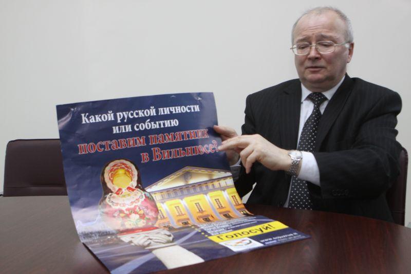 Z.Vaigausko teigimu, VRK neturi už ką bausti Rusų sąjungos dėl šios plakatų.