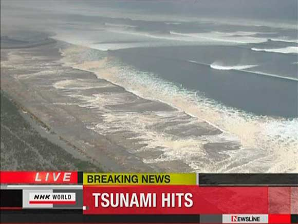 Cunamio banga