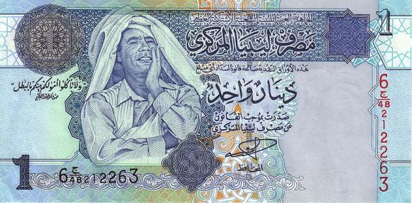 Muamaro Kadhafi portretas ant vieno Libijos dinaro banknoto