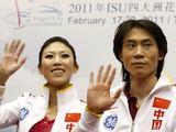 AFP/Scanpix nuotr./Qing Pang ir Jianas Tongas