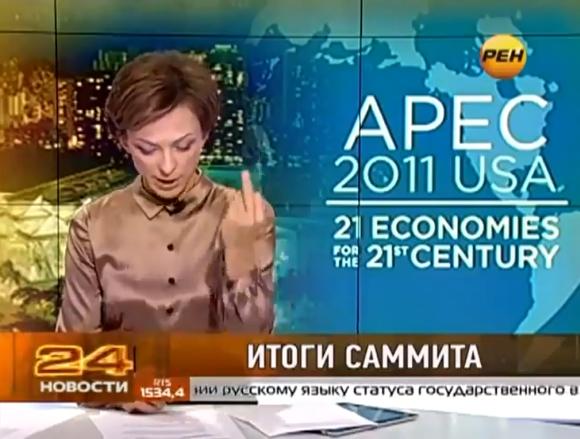 Vos ištarusi JAV prezidento pavardę Tatjana Limanova žiūrovams pademonstravo nepadorų gestą.