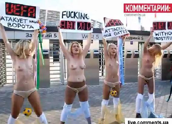 Protestacija