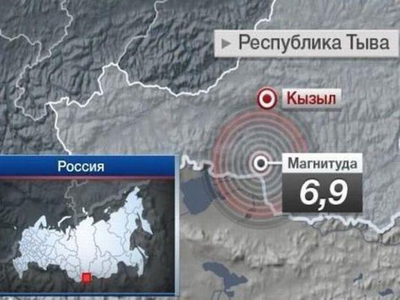 Žemės drebėjimas Tuvos respublikoje, Rusijoje