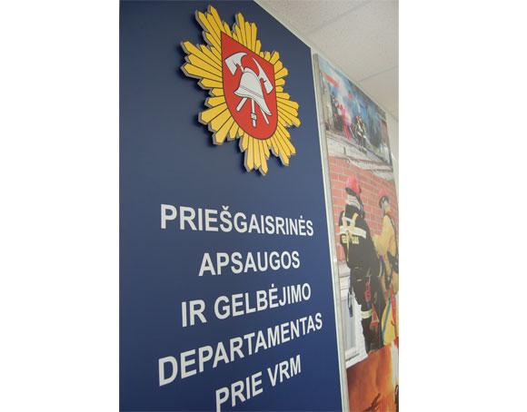 Priešgaisrinės apsaugos ir gelbėjimo departamentas