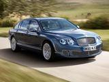 """Gamintojo nuotr./""""Bentley Continental"""""""