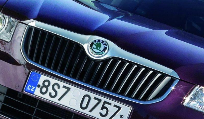"""""""Škoda"""" logotipas"""