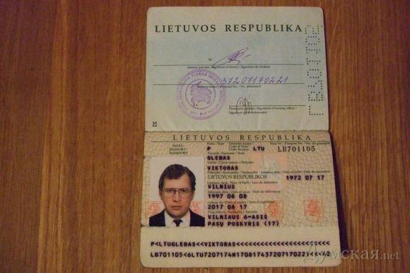 Фото dumskaya.net/Mavrodi LT pasport_1