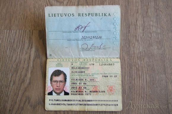 Фото dumskaya.net/Mavrodi LT pasport_2