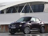 """Gamintojo nuotr./""""Nissan Juke Shiro"""""""
